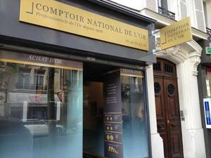 Comptoir National de l'Or de Boulogne Billancourt-Achat et Vente d'Or Comptoir National de l'Or de Boulogne Billancourt-Achat et Vente d'Or