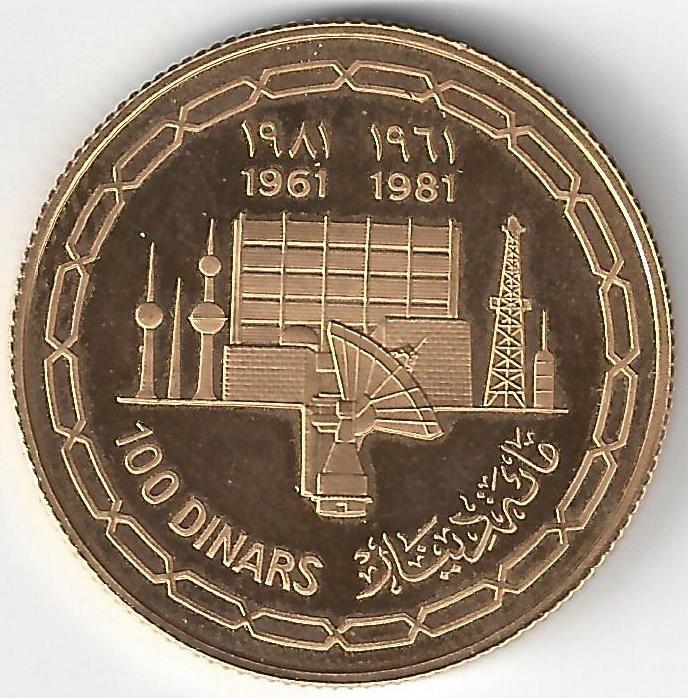 100 Dinars  en Or