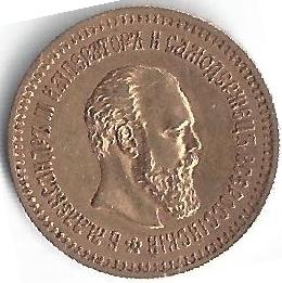 5 roubles  en Or