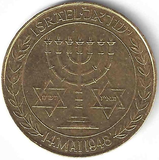 Theodor Herzl  en Or